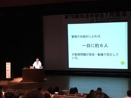 170719川人弁護士.jpg